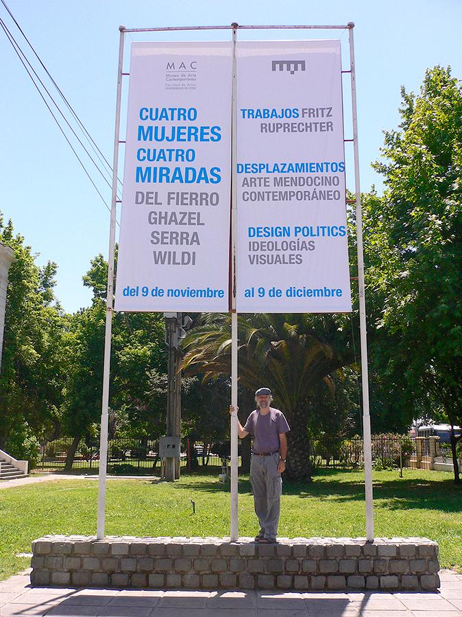 museo de arte contemporaneo, quinta normal,Santiago de Chile2007